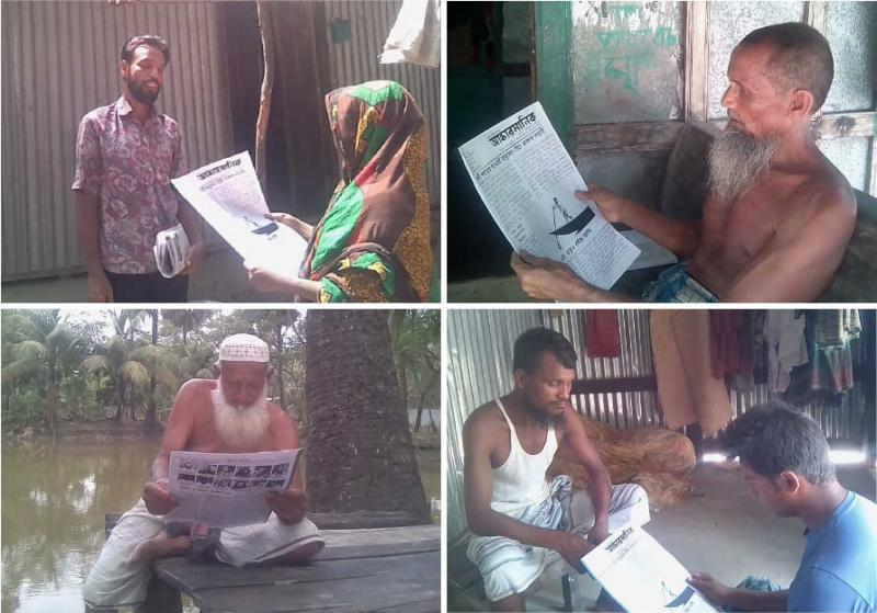 Village readers are busy reading community newspapers