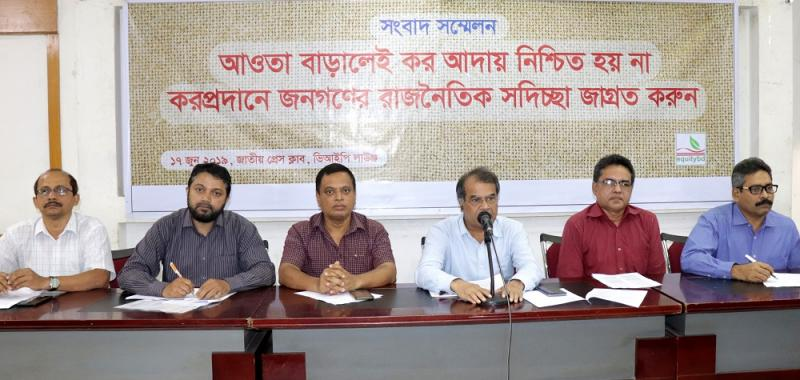 Civil society right group express concern on fee and charges of Banks, urge tax justice, contain black money