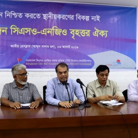 Bangladeshi NGO CSOs Announce their Own Charter of Accountability and Charter of Expectations